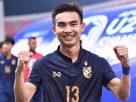 """คนแรก!""""เจริญศักดิ์"""" คว้าดาวซัลโว AFC U-23"""