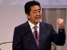 """นายกฯญี่ปุ่น ย้ำชัด! """"โอลิมปิก 2020"""" จัดตามแผน ไม่เลื่อนหนี """"โควิด-19"""""""