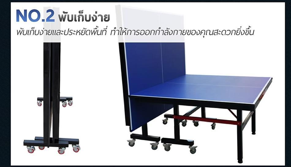 โต๊ะปิงปอง_๑๙๐๗๐๒_0005.jpg