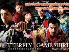 Butterflyไม้ปิงปอง รุ่น Addoy 3000 ซีรี่ย์ – Butterfly tebletennis