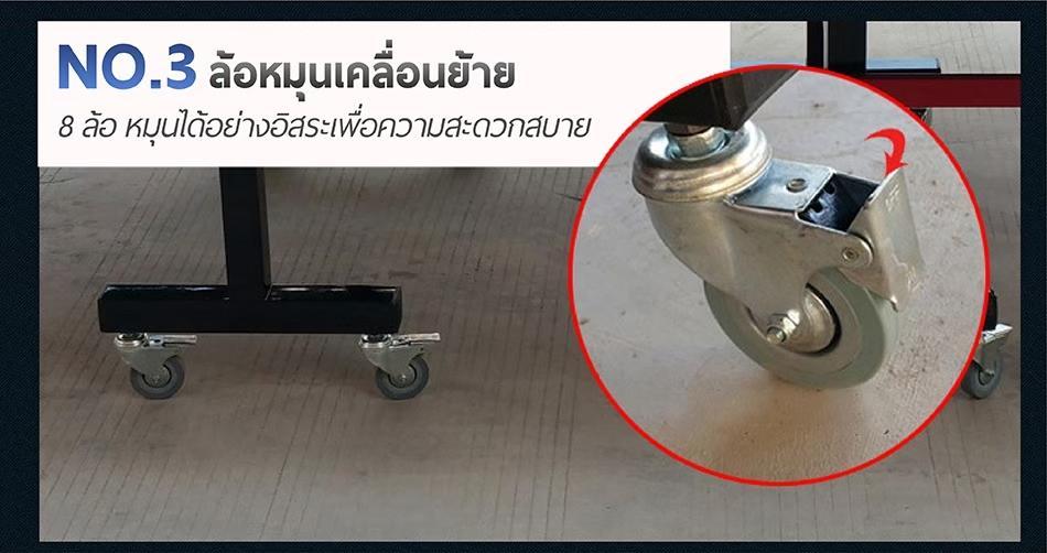 โต๊ะปิงปอง_๑๙๐๗๐๒_0004.jpg