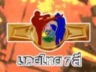 ศึกมวยไทย 7 สี ประจำวันอาทิตย์ที่ 28 กุมภาพันธ์ 2564